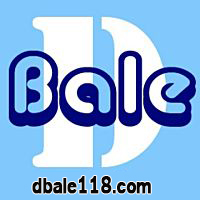 DBALE118 บรรจุภัณฑ์เครื่องสำอางค์ หลังตึกโบ๊เบ๊ วัดสิตาราม